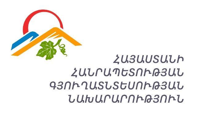 Հունիսի 11-ին Երևանում կվերաբացվի Կասյանի գյուղատնտեսական տոնավաճառը