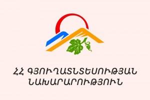 logo-MA