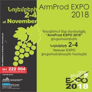 Armprodexpo2018