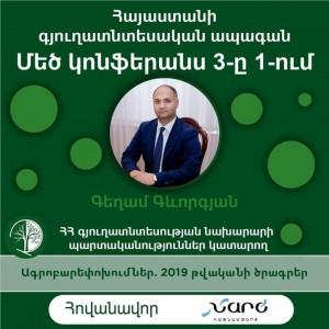 G.Gevorgyan